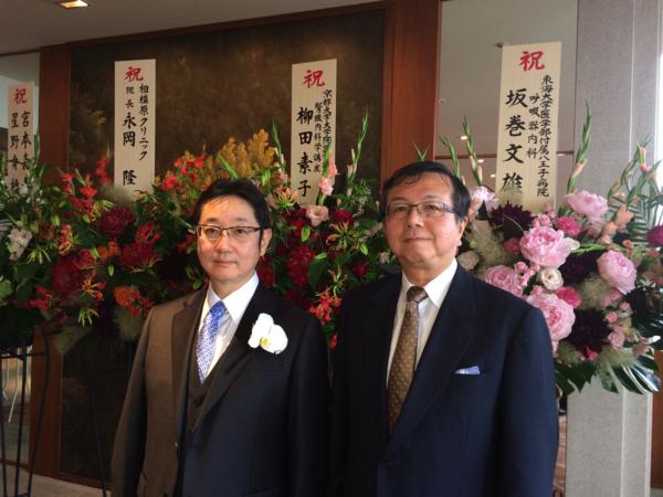 角田教授就任祝賀会3.png