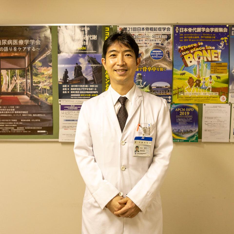 腎内分泌代謝内科 准教授・腎・血液透析センター長和田健彦