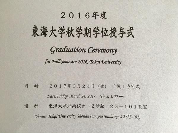 38期卒業式③IMG_6298.JPG