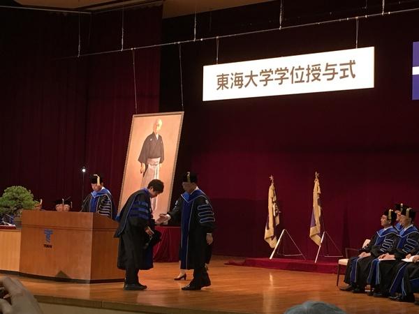 38期卒業式④IMG_9178.JPG