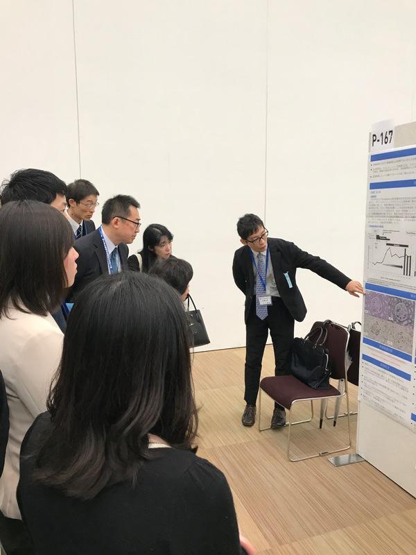 IMG-7009東部腎臓学会2017.10.28.29.JPG