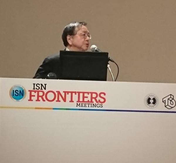 国際腎臓学会①DSC_0492.JPG